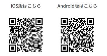 LINEアプリのダウンロードのQRコード