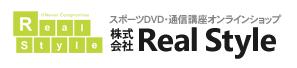 少年野球の指導法〜ピッチング・バッティング練習法〜